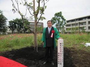 IMG_3655かしわ記念植樹